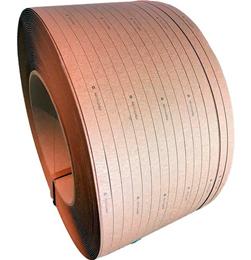 Paperivanne 12*0,06mm*2000m/200, ruskea