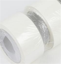 Packtejp PVC 330 50mmx66m